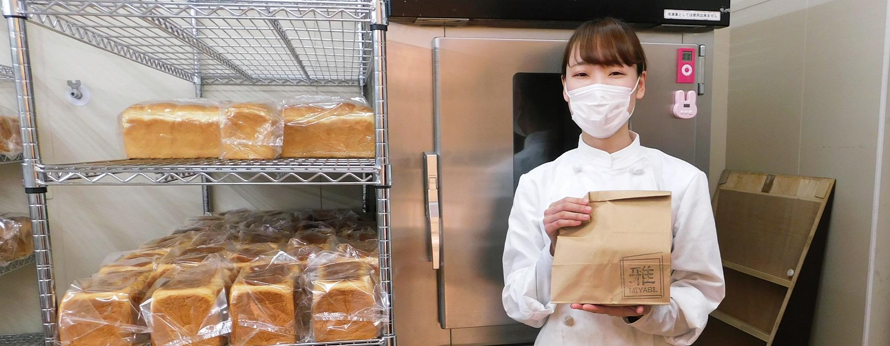 boulangerie 雅