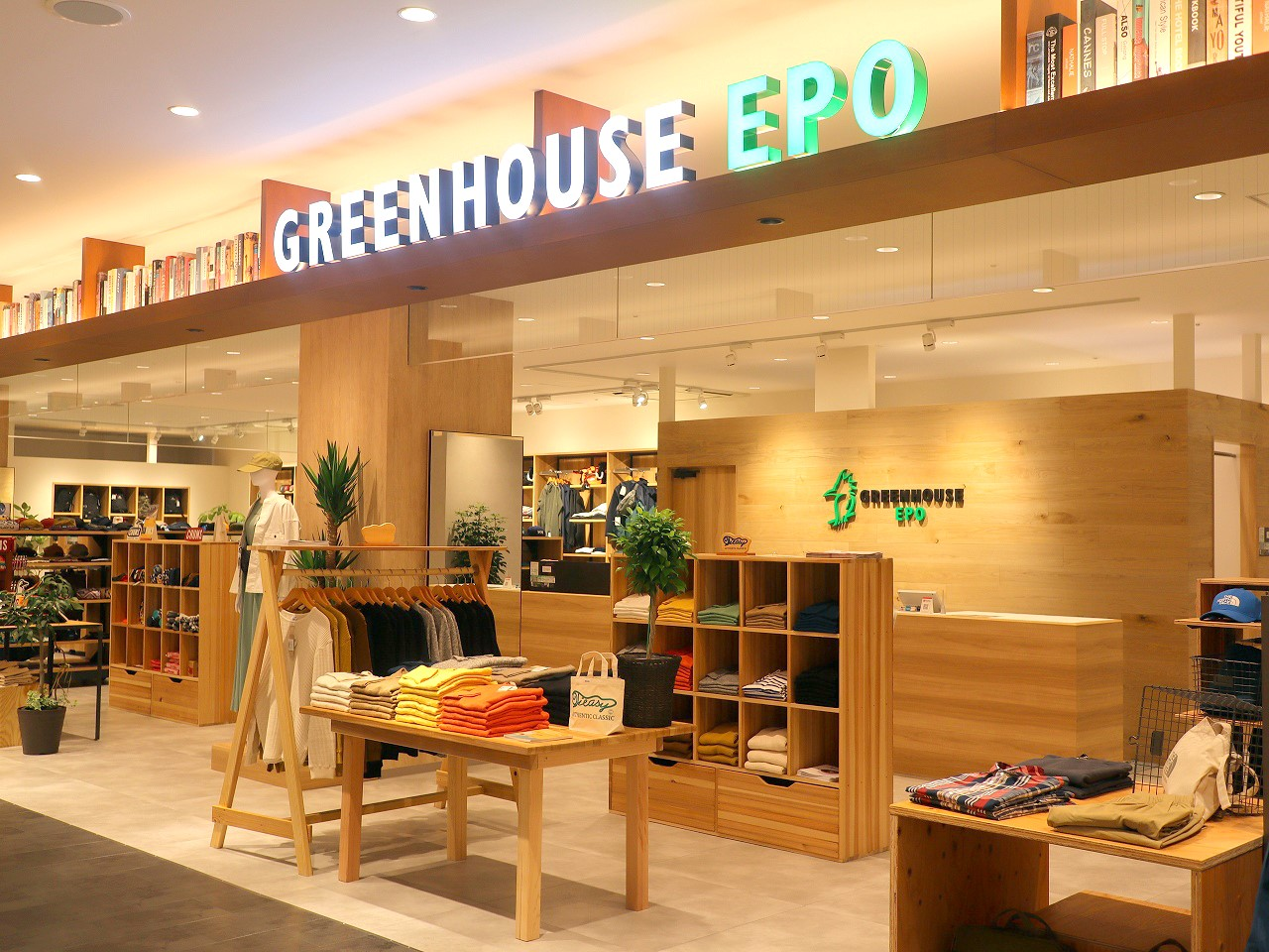 GREENHOUSE EPO